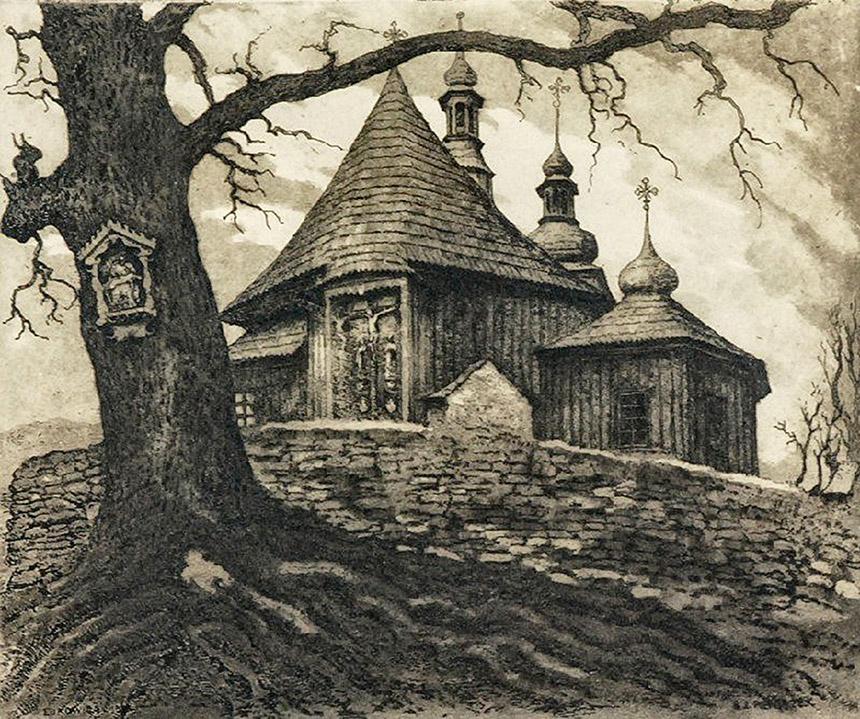 Akwarela Józefa Pieniążka, kościół w Łukowicy, 1934r.
